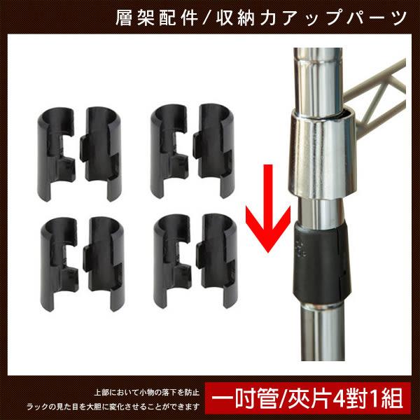 鐵力士【J000M-A】1吋夾片4對1組 MIT台灣製 收納專科