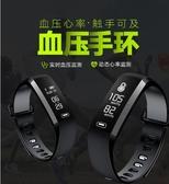 現貨—M2智慧手環M2智能手環睡眠監測老人健康手表防水計步智慧手環