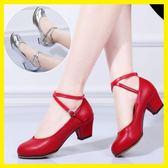 黑五好物節 廣場舞鞋女式軟底成人錶演舞蹈鞋紅色中跟高跟真皮跳舞鞋現代四季【名谷小屋】