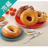 【早餐點心首選】美式貝果-原味/個【愛買冷藏】