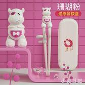 兒童筷子訓練筷寶寶家用一段練習筷叉勺餐具套裝小孩學習筷 aj5331『小美日記』