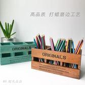 超大容量辦公桌面收納盒創意時尚韓國小清新木制筆筒學生多功能型   LannaS