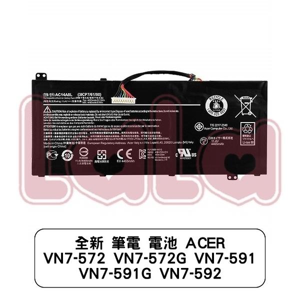 全新 筆電 電池 ACER VN7-572 VN7-572G VN7-591 VN7-591G VN7-592