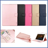 三星 Tab S7 T870 S7 Plus T970 S6 LTE P610 S6 10.5 T860 米爾系列 平板皮套 插卡 支架 平板保護套