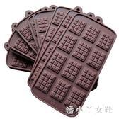 烘焙長方形硅膠模具生日蛋糕裝飾巧克力餅干凍冰磨 XW1187【潘小丫女鞋】