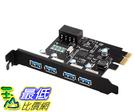 [8玉山最低比價網] PCI-E轉USB...