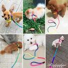 小狗狗牽引繩泰迪中小型犬幼犬胸背帶遛狗繩...