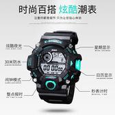 兒童錶青少年運動手錶男孩高中學生休閒防水潮流時尚創意正韓兒童電子錶