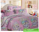 卡通 可愛粉色 天使座 雙子星 純棉 一般雙人床包組 床件組(被套/枕套/床包)-1.5M
