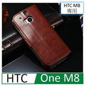 HTC ONE M8 可立式優質皮套