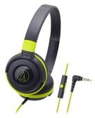 全新 鐵三角 ATH-S100is 耳罩式耳機 支援智慧型手機麥克風(黑綠) 台灣鐵三角公司貨