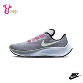 NIKE童鞋 女鞋 童運動鞋 跑步鞋 避震跑鞋 女童鞋 大童鞋 ZOOM PEGASUS P7275#灰紫◆奧森鞋業
