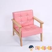 兒童沙發座椅幼稚園學習座椅小沙發兒童攝影道具沙發女孩公主【淘嘟嘟】
