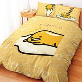 【享夢城堡】蛋黃哥 慵懶生活系列-單人三件式床包兩用被組