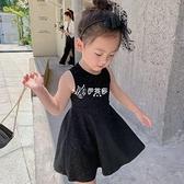 吊帶裙 新款夏季女童洋裝韓版兒童閃閃洋氣吊帶裙女寶寶純棉背心裙