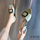 高跟鞋拖鞋女外穿韓版氣質中跟涼拖時尚百搭粗跟一字拖【毒家貨源】