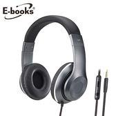 E-books立體聲頭戴式耳機麥克風S78【愛買】