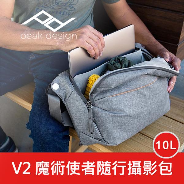 【10L】V2 PEAK DESIGN 魔術使者隨行攝影包 相機包 象牙灰 沉穩黑 另有 5L 6L 10L 屮Y0