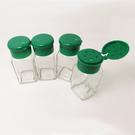 調料瓶 燒烤調料瓶玻璃調料罐子廚房撒料瓶胡椒鹽粉調味瓶家用調料盒套裝【快速出貨】
