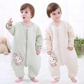 嬰兒分腿睡袋秋冬季中厚保暖寶寶防踢被小孩純棉新生幼兒童 艾尚旗艦店