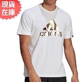 【現貨】Adidas FOIL LOGO GRAPHIC 男裝 短袖 T恤 休閒 燙金LOGO 純棉 白【運動世界】GL3703