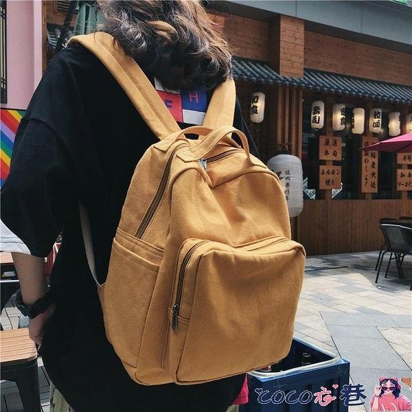 熱賣後背包 大學生休閒帆布書包女 韓版高中純色百搭背包潮男古著感後背包 coco