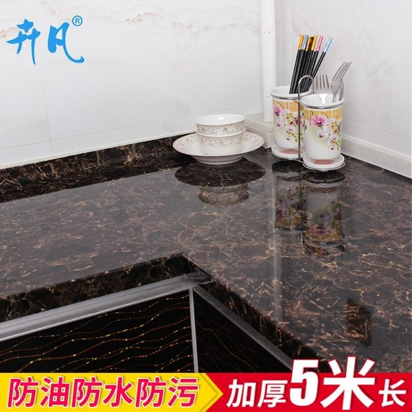 防油貼紙家用廚房灶台耐高溫用防水自黏大理石瓷磚貼櫥柜壁紙牆貼 電購3C