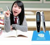 翻譯筆 漢王e典筆A20T升級版掃描翻譯筆神器英漢高中電子詞典英語學習機  99一件免運