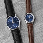Valentino范倫鐵諾 質感深藍超薄皮革手錶腕錶對錶 輕巧無負擔 【NEV2】單支價格