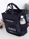 手提補習袋 新款防水牛津布手提包多層拉鏈文件袋A4包學生書袋手拎補習袋 快速出貨
