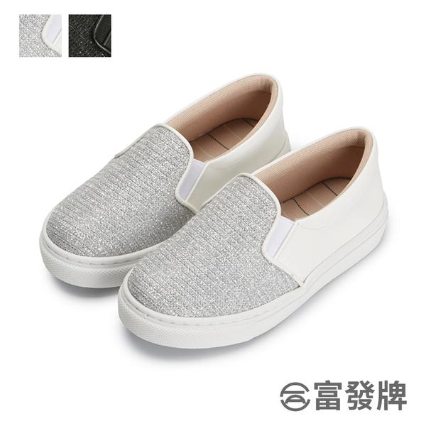 【富發牌】星砂許願兒童懶人鞋-黑/白  33BX13