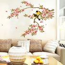 DIY時尚裝飾組合可移動壁貼 牆貼 壁貼 創意壁貼 桃花黃鳥AY7207【YV0644】BO雜貨
