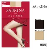 日本 Gunze 郡是  SABRINA 13pha 自然美肌感絲襪 防勾破褲襪 絲襪 M-L /L-LL【RH shop】日本代購
