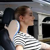 汽車用品汽車頭枕靠枕太空記憶棉慢回彈頭枕車用頸枕護頸枕 魔法街