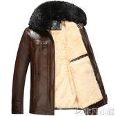 皮衣 大毛領皮衣男冬裝中年爸爸裝外套中老年PU皮夾克 非凡小鋪