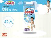 【限時優惠】日本大王製紙GOON新生兒柔軟紙尿布XL12~20KG/42片《Midohouse》