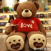 抱抱熊公仔2米泰迪熊貓布娃娃女孩睡覺抱可愛毛絨玩具大熊送女友 【帝一3C旗艦】