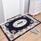 地墊門墊進門入戶門口門廳前家用腳墊防滑墊子進戶臥室地毯可裁剪 NMS街頭潮人
