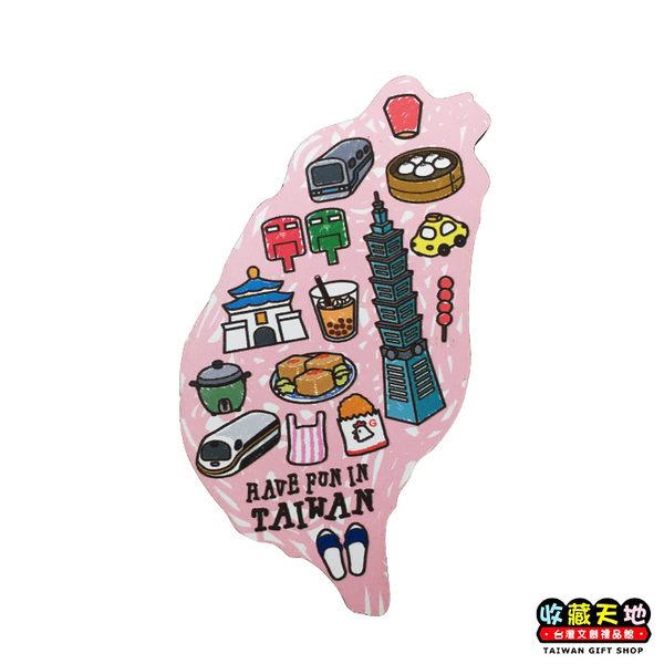 【收藏天地】寶島造型木質冰箱貼*台灣台北 ∕ 磁鐵 觀光 禮品 愛國 景點 手信
