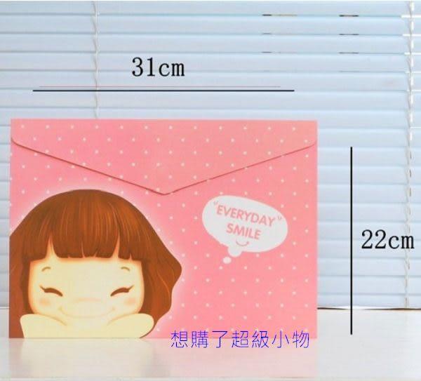 A4文件袋  韓國妞子硬紙質文件袋  想購了超級小物