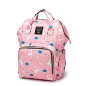 時尚雙肩母嬰包大容量媽咪包多功能媽咪外出收納包嬰兒奶瓶媽媽包