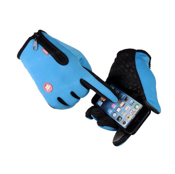 防風防潑水觸控手套 觸屏 防滑 防風 防雨 多功能手套 登山滑雪 情侶手套 男女通用【4G手機】