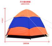 全自動帳篷 戶外3-4人5-8人多人雙層多人大帳篷露營野營郊游防雨 WD 薔薇時尚
