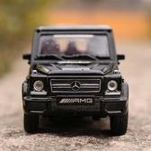 奔馳G65AMG越野車兒童玩具車聲光回力合金車模大G仿真小汽車模型