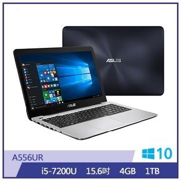 【福利品】華碩ASUS A556UR 15.6吋獨顯筆電 A556UR-0321B7200U