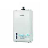 【南紡購物中心】櫻花【DH-1635EN】16公升強制排氣熱水器天然氣