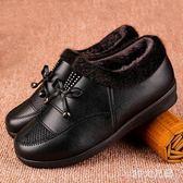 媽媽鞋中老年皮鞋防滑冬季加絨加厚保暖棉鞋老北京布鞋 QQ11605『MG大尺碼』