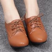 女皮鞋 中跟鞋 新款女單鞋系帶女式工作鞋職業中跟坡跟女鞋《小師妹》sm2474
