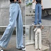 春秋裝新款高腰闊腿顯瘦牛仔褲女復古直筒寬鬆泫雅垂感拖地褲 秋季新品