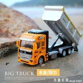 沙灘玩具 合金回力車工程車套裝大卡車水泥攪拌車挖掘機兒童玩具車男孩模型 米蘭街頭YDL